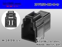 ●[yazaki] 250 type 3 pole CN(A) series M connector[black] (no terminals) /3PF250-BK-M-tr