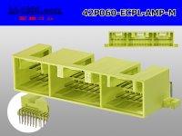 ●[Tyco] 060 type ECPL series 42 pole M connector yellow (no terminals) /42P060-ECPL-AMP-M
