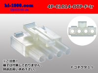 ●[sumiko] CL series 4 pole F connector (no terminals) /4P-CL014-OTP-F-tr
