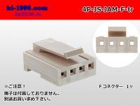 ●[JAM] JS series 4 pole F connector (no terminals) /4P-JS-JAM-F-tr