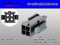 ●[Molex] Mini-Fit Jr series 4 pole [two lines] male connector [black] (no terminal)/4P-MFJ-MLX-BK-M-tr