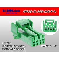 ●[JAE]025 type IL-AG5 series 4 pole F connector (no terminals) /4P025-IL-AG5-JAE-F-tr