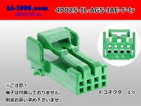 ●[JAE]025 type IL-AG5 series 4 pole F connector (no terminals) /4P025-IL-AG5-JAE-F-tr