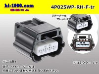 ●[yazaki]025 type RH waterproofing series 4 pole F connector (no terminals) /4P025WP-RH-F-tr