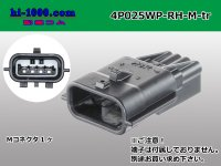 ●[yazaki]025 type RH waterproofing series 4 pole M connector (no terminals) /4P025WP-RH-M-tr