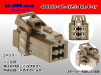 ●[yazaki] 060 type 62 series C type 4 pole female connector brown (no terminals) 4P060-YZ-62C-BR-F-tr