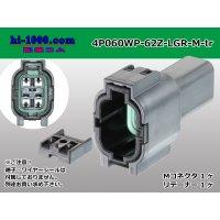 ●[yazaki] 060 type 62 waterproofing series Z type 4 pole M connector [light gray] (no terminal)/4P060WP-62Z-LGR-M-tr
