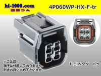 ●[sumitomo] 060 type HX waterproofing 4 pole F connector(no terminals) /4P060WP-HX-F-tr