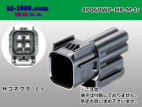 ●[sumitomo] 060 type HX waterproofing 4 pole M connector(no terminals) /4P060WP-HX-M-tr