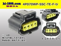 ●[TE] 070 waterproofing SSC series 4 pole F connector (no terminals) /4P070WP-SSC-TE-F-tr