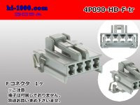 ●[sumitomo]090 type HD series 4 pole F connector(no terminals) /4P090-HD-F-tr