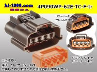 ●[sumitomo] 090 typE 62 waterproofing series E type 4 pole F connector (brown)(no terminal)/4P090WP-62E-TC-F-tr