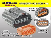 ●[sumitomo] 090 typE 62 waterproofing series E type 4 pole F connector (gray)(no terminal)/4P090WP-62E-TCN-F-tr