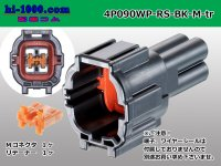 ●[sumitomo] 090 type waterproofing series 4 pole M connector [black] (no terminals)/4P090WP-RS-BK-M-tr