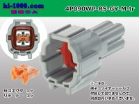 ●[sumitomo]  090 type waterproofing series 4 pole M connector [gray] (no terminals)/4P090WP-RS-GY-M-tr