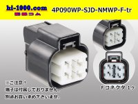●[furukawa] (former Mitsubishi),  NMWP series 4 pole waterproofing F connector(no terminals) /4P090WP-SJD-NMWP-F-tr