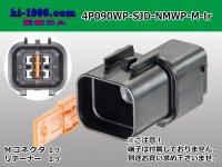 ●[furukawa] (former Mitsubishi) NMWP series 4 pole waterproofing M connector (no terminal)/4P090WP-SJD-NMWP-M-tr