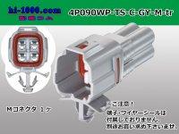●[sumitomo] 090 type TS waterproofing 4 pole M connector [gray] (no terminals) /4P090WP-TS-C-GY-M-tr