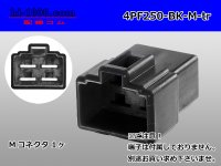 ●[yazaki] 250 type 4 pole CN(A) series M connector[black] (no terminals) /4PF250-BK-M-tr