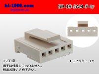 ●[JAM] JS series 5 pole F connector (no terminals) /5P-JS-JAM-F-tr