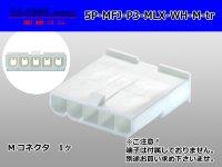 ●[Molex] Mini-Fit Jr series 5 pole [one lines] male connector [white] (no terminal)/5P-MFJ-P3-MLX-WH-M-tr