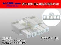 ●[Molex] Mini-Fit Jr series 5 pole [one lines] female connector [white] (no terminal)/5P-MFJ-R2-MLX-WH-F-tr