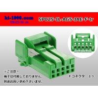 ●[JAE]025 type IL-AG5 series 5 pole F connector (no terminals) /5P025-IL-AG5-JAE-F-tr