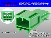 ●[JAE]025 type IL-AG5 series 5 pole M connector (no terminals) /5P025-IL-AG5-JAE-M-tr