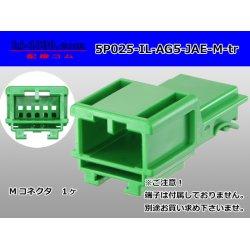 Photo1: ●[JAE]025 type IL-AG5 series 5 pole M connector (no terminals) /5P025-IL-AG5-JAE-M-tr