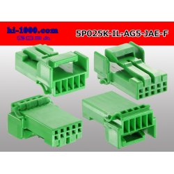 Photo2: ●[JAE]025 type IL-AG5 series 5 pole F connector (no terminals) /5P025-IL-AG5-JAE-F-tr