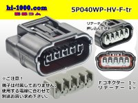 ●[sumitomo]040 type HV/HVG [waterproofing] series 5 pole F side connector(no terminals) /5P040WP-HV-F-tr