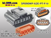 ●[sumitomo] 090 typE 62 waterproofing series E type 5 pole F connector (gray)(no terminal)/5P090WP-62E-PT-F-tr