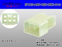 ●[AMP] 120 type multi-interlock connector mark II 5 pole M connector (no terminal) /5P120-AMP-MIC-MK2-M-tr