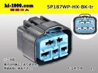 ●[sumitomo] 187 type 5 pole HX waterproofing F side connector [black] /5P187WP-HX-BK-F-tr