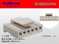●[JAM] JS series 6 pole F connector (no terminals) /6P-JS-JAM-F-tr