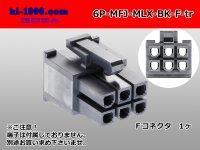 ●[Molex] Mini-Fit Jr series 6 pole [two lines] female connector [black] (no terminal)/6P-MFJ-MLX-BK-F-tr