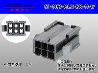 ●[Molex] Mini-Fit Jr series 6 pole [two lines] male connector [black] (no terminal)/6P-MFJ-MLX-BK-M-tr