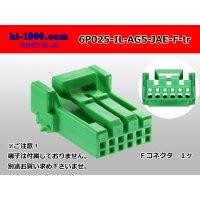 ●[JAE]025 type IL-AG5 series 6 pole F connector (no terminals) /6P025-IL-AG5-JAE-F-tr