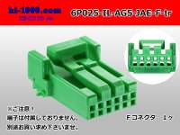 ●[JAE]025 type IL-AG5 series 6 pole F connector (no terminals) /6P025-IL-AG5-JAE-F-tr