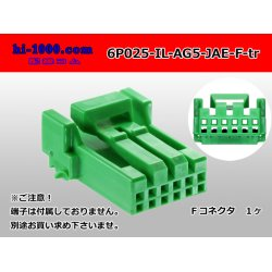 Photo1: ●[JAE]025 type IL-AG5 series 6 pole F connector (no terminals) /6P025-IL-AG5-JAE-F-tr