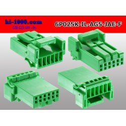 Photo2: ●[JAE]025 type IL-AG5 series 6 pole F connector (no terminals) /6P025-IL-AG5-JAE-F-tr