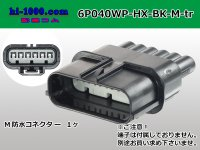 ●[sumitomo] 040 type HX [waterproofing] series 6 pole (one line of side) F side connector[black] (no terminals)/6P040WP-HX-BK-F-tr