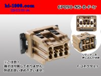 ●[sumitomo] 090 type 91 series NS type 6 pole F connector [brown] (no terminals)/6P090-NS-BR-F-tr