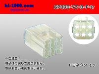 ●[yazaki] 090 (2.3) series 6 pole non-waterproofing F connectors  [B type] (no terminals)/6P090-YZ-B-F-tr