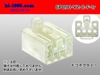 ●[yazaki] 090 (2.3) series 6 pole non-waterproofing F connectors  [C type] (no terminals)/6P090-YZ-C-F-tr