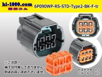 "●[sumitomo]  090 type RS waterproofing series 6 pole ""STANDARD Type2"" F connector [black] (no terminal)/6P090WP-RS-STD-Type2-BK-F-tr"