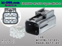 "●[sumitomo] 090 type waterproofing series 6 pole ""STANDARD Type2"" M connector [black] (no terminal)/6P090WP-RS-STD-Type2-Y-M-tr"