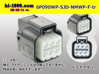 ●[furukawa] (former Mitsubishi),  NMWP series 6 pole waterproofing F connector(no terminals) /6P090WP-SJD-NMWP-F-tr
