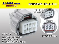 ●[sumitomo]  090 type TS waterproofing 6 pole F connector [A type] (terminals)/6P090WP-TS-A-F-tr