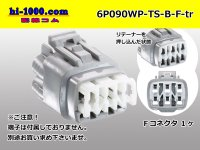 ●[sumitomo]  090 type TS waterproofing 6 pole F connector [gray] [B type] (no terminals)/6P090WP-TS-B-F-tr